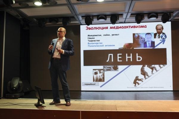 Andrey Miroshnichenko Fininternet