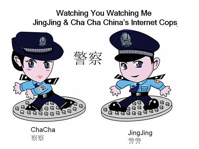 jingjing-chacha